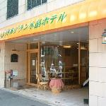 Photo of Hakata Guran Suisho Hotel