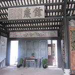 Mandarin's House
