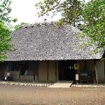Photo of Edo-Tokyo Open Air Architectural Museum