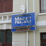 Puppet Museum (Museum Wayang)