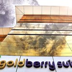 ‪Goldberry Suites & Hotel‬
