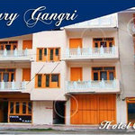 Photo de Hotel Century Gangri