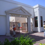 Bait Al Zubair Museum