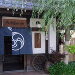Photo of Rickshaw Inn Takayama