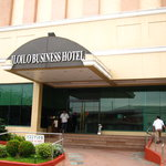 Iloilo Business Hotel照片