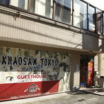 Khaosan Tokyo Annex