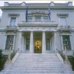 Provided by: Benaki Museum