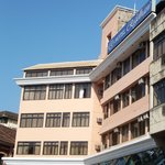 Photo of Hotel Rajdhani