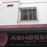 Photo of Ashreen Guest House