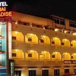 Photo of Hotel Vijai Paradise
