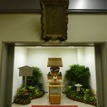 Foto de Haneda Airport Shrine