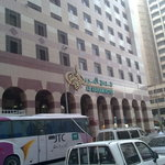 Al Haram Hotel