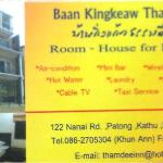 Photo of Baan Kingkeaw Thamdee