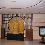 7 Days Inn (Guangzhou Huashi)의 사진