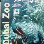 Dubai Zoo