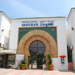 Photo of Residence Igoudar Apartments Agadir