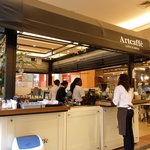 The Artcaffe booth