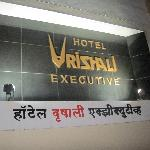 Foto di Hotel Vrishali Executive