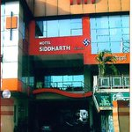 Photo of Hotel Siddharth