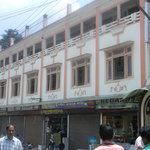 Hotel Rajdeep