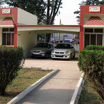 Santiniketan Tourist Lodge