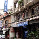 The front of our guest house in historic Thamel