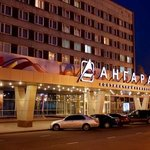 Angara Hotel Irkutsk