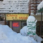 front of China Wok