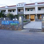 Dias Hotel and Apartments