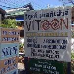 Vitoon Guesthouse Foto