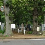 Zoshigaya Cemeteries