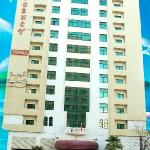 Loyalty Inn Al Maha Regency