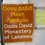 Osios David (The Latomou Monastery)