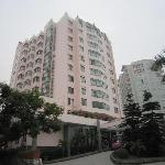 Photo of Halong Pearl Hotel