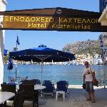 Photo de Hotel Kastellorizo