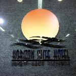  Horizon Hotel brand sign