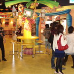 Namco Namjatown