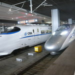 ‪China Railway High-speed(Hexiehao)‬