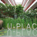 U-Place