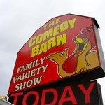 The Comedy Barn Sign
