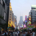 Nanjing Lu (Nanjing Road)