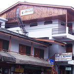 Photo of Sheetal Hotel
