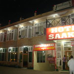 Saakar Hotel