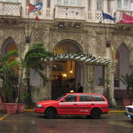 Photo of Hotel Mercure Sevilla Havane Havana