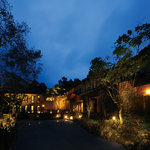 Photo of Karuizawa Park Hotel