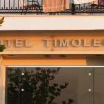 Photo de Timoleon Hotel