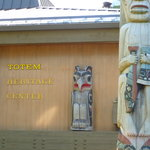 The entranceway to the Totem Heritage Center.