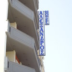 Hotel Alexandros