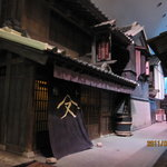 Fukagawa Edo Museum
