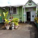 Hilo Airport Hostel : Pineapple Parkの写真